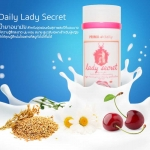 The Wisdom Plus Daily Lady Secret เดลี่ ซีเคร็ต