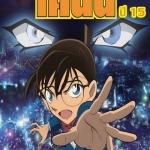 Detective Conan The Series ยอดนักสืบจิ๋วโคนัน ปี 15 *** DVD 4 แผ่นจบ