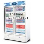 ตู้แช่เย็น 2 ประตู รุ่น SPA-0903