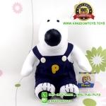 ตุ๊กตา Poby ท่านั่ง 10 นิ้ว [Anee Park]