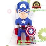 ตุ๊กตา Captain America ท่ายืน 10 นิ้ว [Marvel]