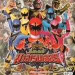 Mahou Sentai Magiranger : ขบวนการจอมเวทย์ มาจิเรนเจอร์ *** DVD 5 แผ่นจบ