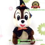 ตุ๊กตา กระรอก CHIP 12 นิ้ว ชุดฮาโลวีน [Disney]