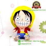 ตุ๊กตา ลูฟี่ One Piece [DEX] 12 นิ้ว (S)