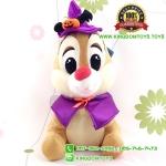 ตุ๊กตา กระรอก DALE 12 นิ้ว ชุดฮาโลวีน [Disney]