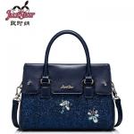 กระเป๋าแฟชั่น รหัสJ171136
