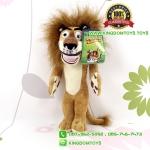 ตุ๊กตา สิงห์โต Madagascar สูง 10 นิ้ว [RUSS]