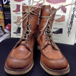 Vintage made in USA boot size 7