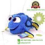 ตุ๊กตาปลาดอรี่ Finding Dory 14 นิ้ว [Disney Pixar]