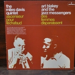 miles davis quintet/Art Blakey รหัส18459vn13