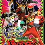 Zyuden Sentai Kyoryuger : ขบวนการผู้กล้าไดโนเสาร์ เคียวริวเจอร์ *** DVD 5 แผ่นจบ