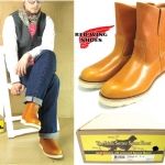 RED WING 866