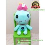ตุ๊กตา Scrump Standard 20 นิ้ว [Disney Stitch]