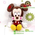 ตุ๊กตา มิกกี้เมาส์ Mickey Mouse Happy World 16 นิ้ว [Disney]