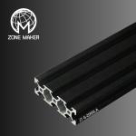 V-Slot อลูมิเนียมโปรไฟล์ 2060 สีดำ (ราคา/10cm)