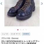 Danner. DJ woodman model made in USA size7US