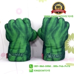 นวมเดอะฮัค The Hulk 11 นิ้ว [Avengers]