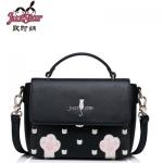 กระเป๋าแฟชั่น รหัสJ171108