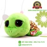 ตุ๊กตาเต่า Ty สีเขียว