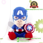 ตุ๊กตากัปตันอเมริกา Captain America ท่านั่ง 10 นิ้ว [Marvel]