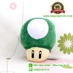 ตุ๊กตาเห็ดมาริโอ้ สีเขียว 8 นิ้ว [Super Mario]