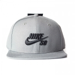 Nike SB Icon Snapback - Tumbled Gre / Black