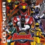 Engine sentai Go-onger : ขบวนการพลังจักรกลโกออนเจอร์ *** DVD 12 แผ่นจบ