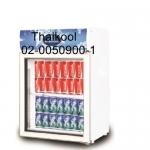ตู้แช่เย็น 1 ประตู รุ่น SPA-0073