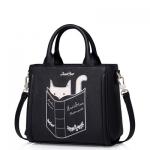 กระเป๋าแฟชั่น รหัสJ170960