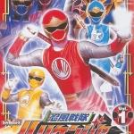 Ninpuu Sentai Hurricaneger : ขบวนการวายุนินจา เฮอร์ริเคนเจอร์ *** DVD 6 แผ่นจบ