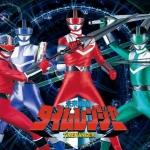 Mirai Sentai Timeranger : ขบวนการโลกอนาคต ไทม์เรนเจอร์ *** DVD 5 แผ่นจบ