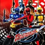 Tokumei Sentai Go-Busters ขบวนการจารชน โก-บัสเตอร์ *** DVD 5 แผ่นจบ