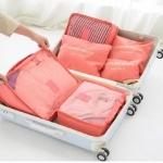 ชุดจัดกระเป๋าเดินทาง 6 ใบ แบ่งใส่เสื้อผ้า กางเกง ชุดชั้นใน กางเกงใน อุปกรณ์ไอที ฯ ผลิตจากวัสดุกันน้ำคุณภาพดี มี 9 สีให้เลือก