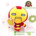 ตุ๊กตาไอรอนแมน Iron Man Jumping 14 นิ้ว [Marvel]
