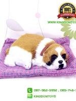 ตุ๊กตาหมาเหมือนจริงนอนหลับบนเบาะ สีเหลือง 25x30 CM