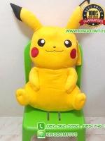 ตุ๊กตาปิกาจู [Pikaju] 20 นิ้ว [Pokémon]