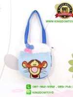 กระเป๋าถือหน้า ทิกเกอร์ Tigger STD 5 นิ้ว [Disney]