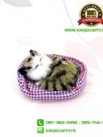 ตุ๊กตาแมวเหมือนจริงนอนหลับ สีเหลืองดำ 10x12 CM