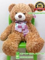 ตุ๊กตา หมีขนกุหลาบ สีน้ำตาล 35 นิ้ว [Big Gift]