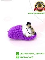 ตุ๊กตาแมวเหมือนจริงนอนหลับในรองเท้าไหมพรม สีม่วง 10 CM