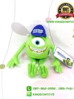 ตุ๊กตา ไมค์ Mike 8 นิ้ว [Disney Pixar]