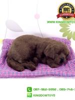 ตุ๊กตาหมาเหมือนจริงนอนหลับบนเบาะ สีน้ำตาล 25x30 CM
