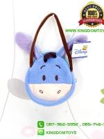 กระเป๋าถือหน้า อียอร์ EeYore Cutie 5 นิ้ว [Disney]