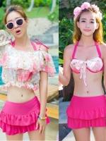 ชุดว่ายน้ำ เซ็ต 3 ชิ้น สีชมพูบานเย็น เสื้อคลุมผ้าซีทรูลายดอกไม้ (บรา+กางเกงกระโปรง+เสื้อ