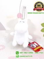 พวงกุญแจ มูมิน Moomin 4 นิ้ว