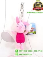 พวงกุญแจ พิกเล็ต Piglet STD 4.5 นิ้ว [Disney]