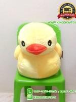 ตุ๊กตาเป็ดสีเหลือง 18 นิ้ว [Size XL] [Huddle Cuddle]