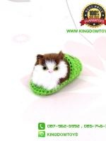 ตุ๊กตาแมวเหมือนจริงในรองเท้าไหมพรม สีเขียว 10 CM