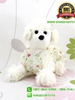 ตุ๊กตา หมาใส่ชุดสีขาว 30 CM
