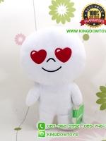 ตุ๊กตา มูน Moon ตาหัวใจ ท่ายืน 14 นิ้ว [LINE Friends]
